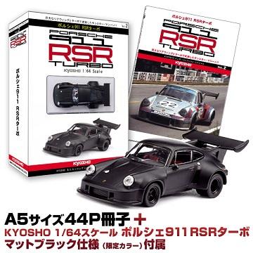 911RSRターボマットブラック.jpg
