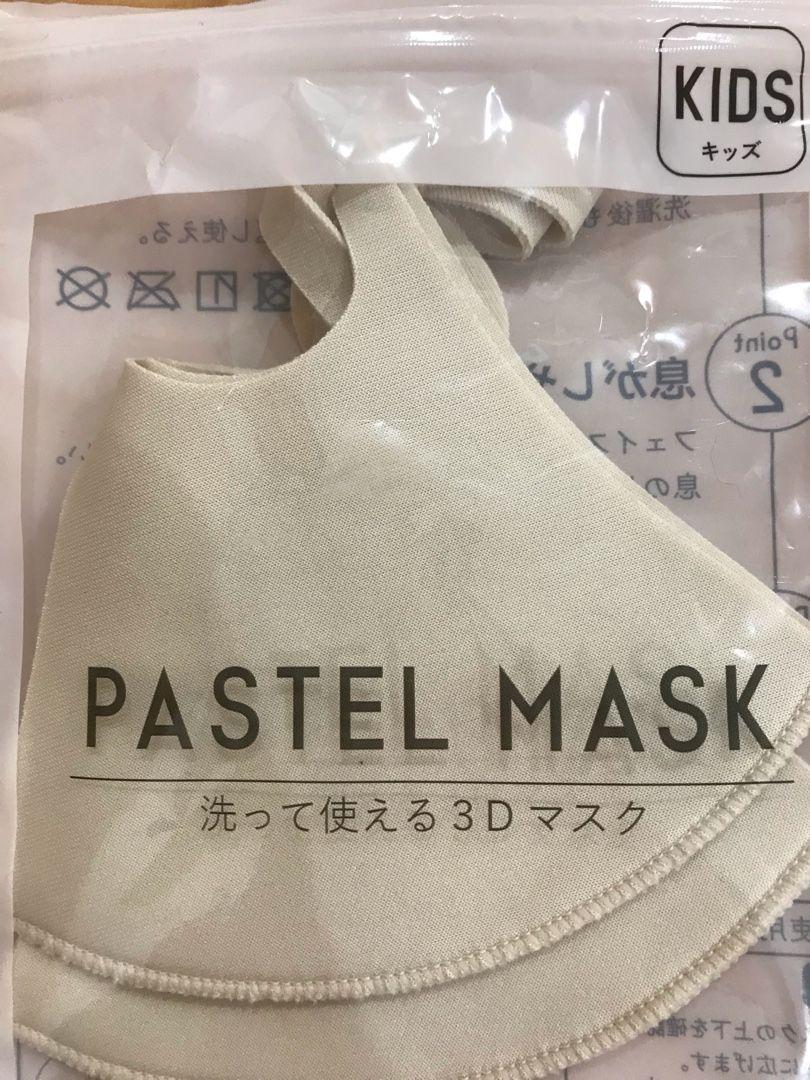 マスク 入荷 イオン いつ
