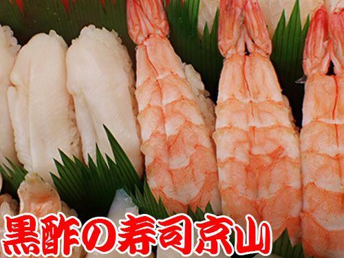 江戸川区 松江 美味しい宅配寿司