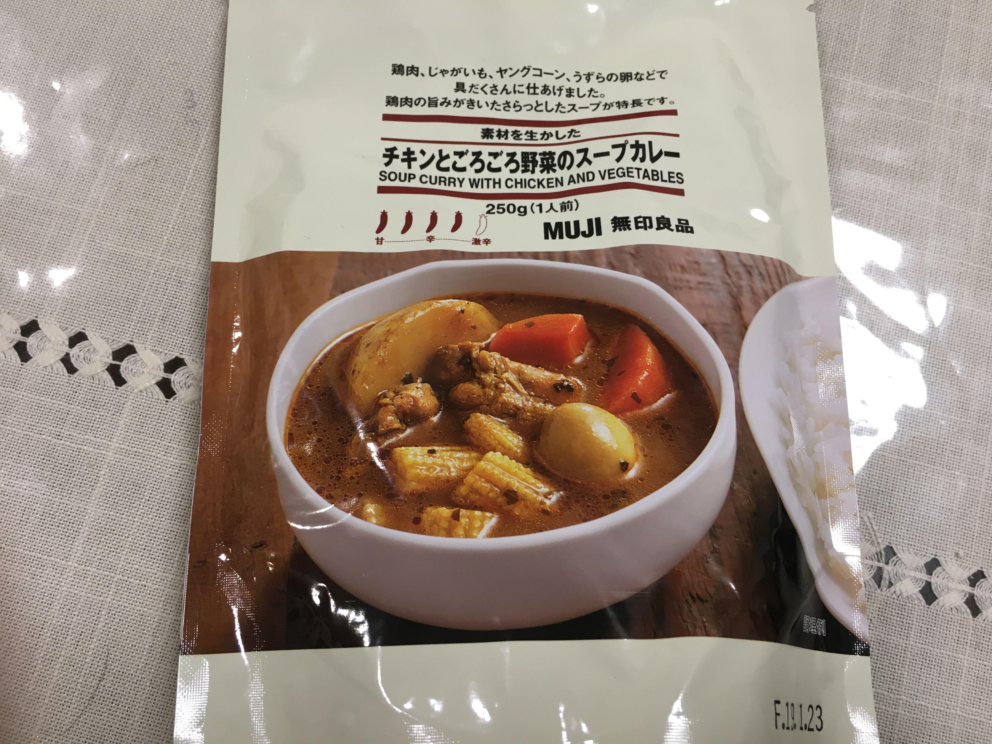 【1位】バターチキンカレー (294円)
