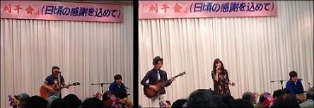 高千穂ライブ3.jpg