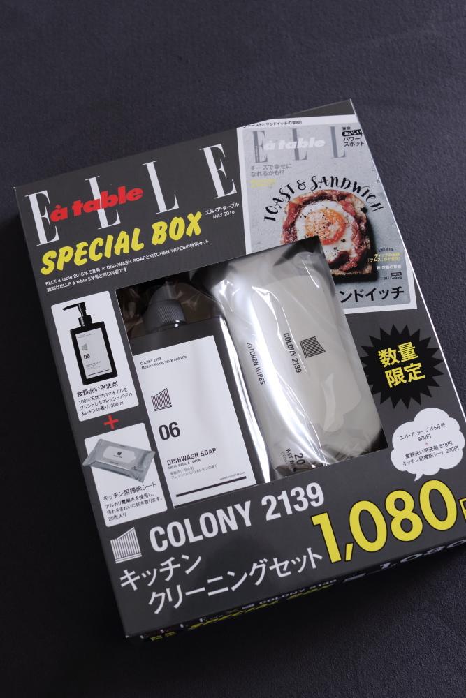 PLL0002.jpg