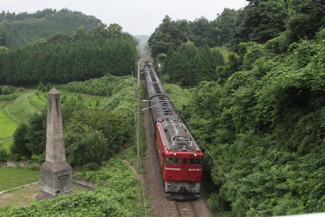 「松川事件」記念塔と ED75.C61
