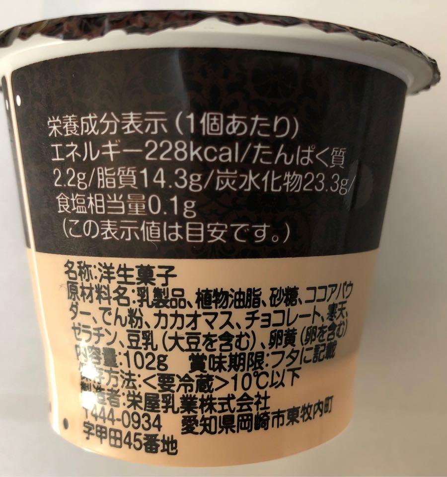 rblog-20181110190509-01.jpg