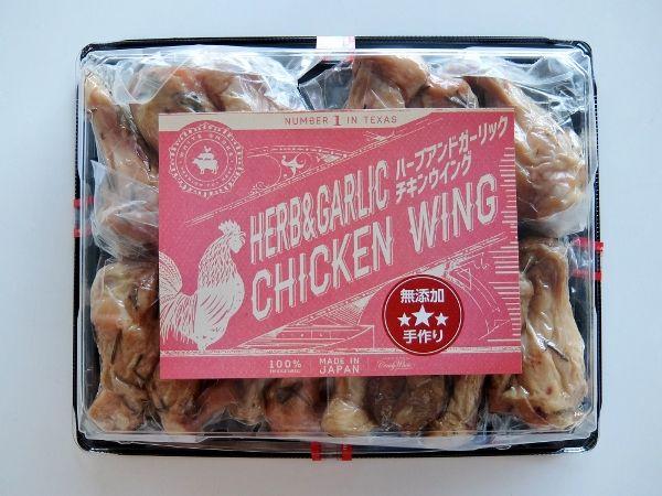 こすことで買ったチキンウィング Chicken Wings H&G 円 無塩せきスモークチキン ホワイトスモーク TheBetterTable