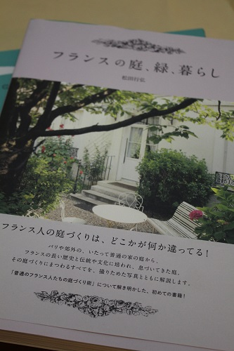 2014_1204_072653-IMG_3169.JPG