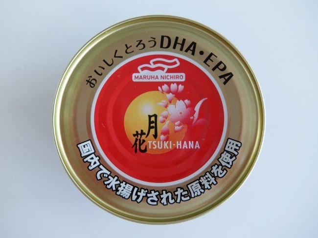 コストコ 缶詰 サバ缶 マルハ ツキハナ 月花 200g 円