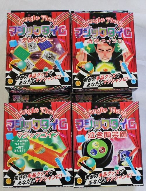 テレパシー 透視サイコロ マジックコイン 泣き顔笑顔.jpg