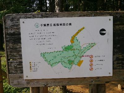 2012船橋9.JPG