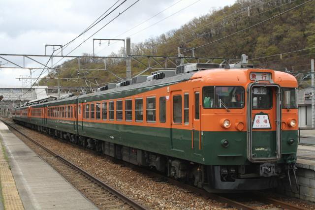 しなの鉄道  幻の 急行 「信州」 上野行き2