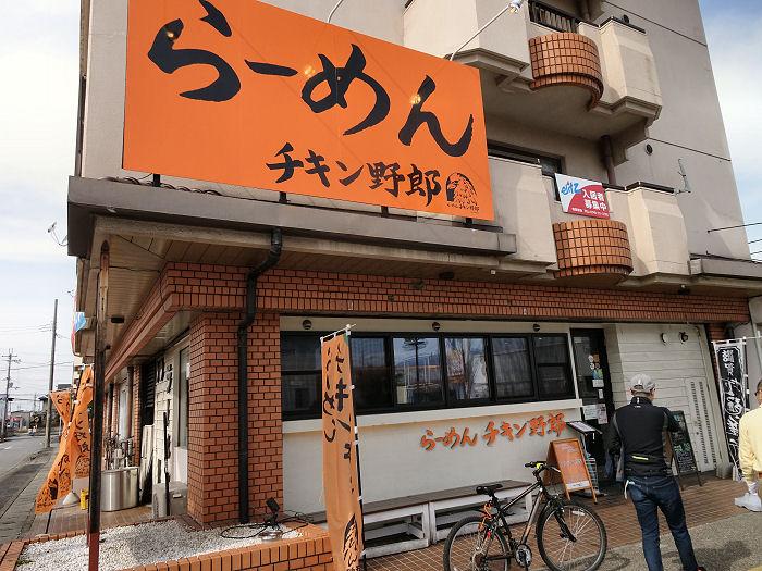 京滋奈ラーメン05.jpg