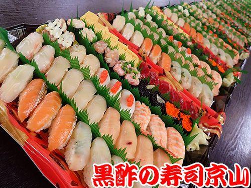 葛飾区  宅配寿司出前
