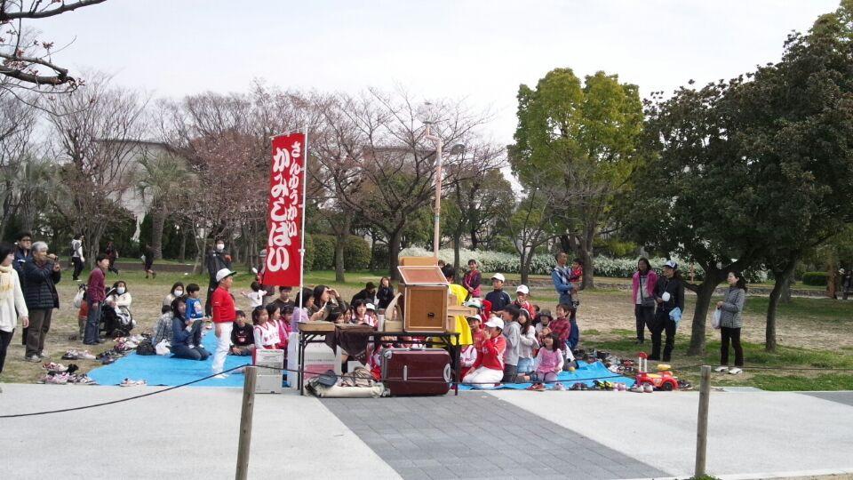 0324 新金岡公園春祭り4