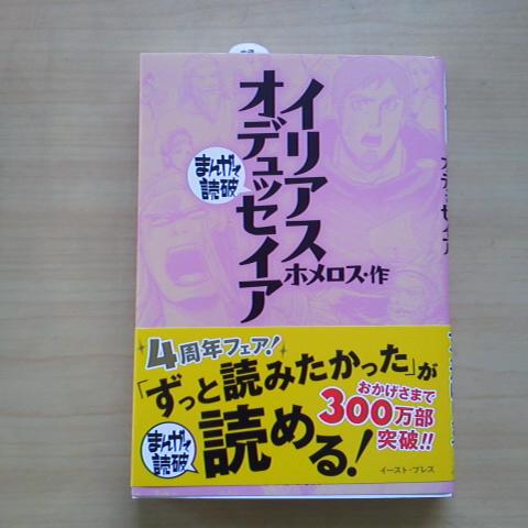 2012031910030001.jpg