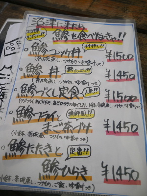 2012伊豆5月3-4.JPG