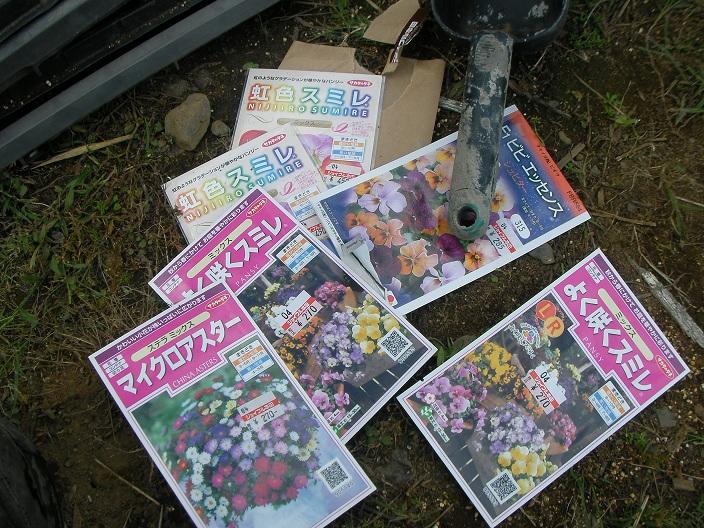 2012-09-30 20121001 002b.jpg