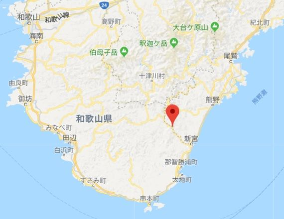 熊野川 和歌山 観光 川舟下り 比丘尼 語り部