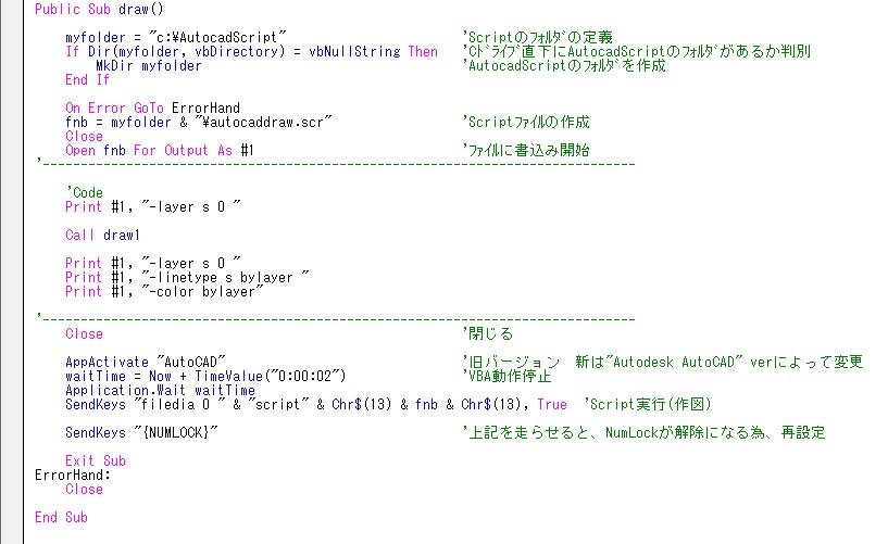 Autocad VBAコード | minoのCADサボりブログ - 楽天ブログ