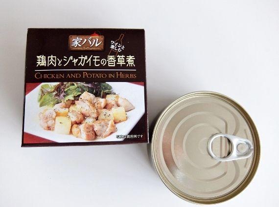 コストコ 家バル ワインと楽しむ おつまみ 缶詰 アソートセット 978円