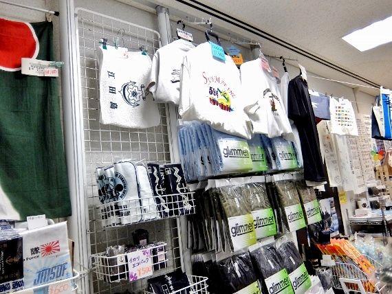 江田島クラブ 制服のフジ ミネタリーショップ 海軍 みやげ