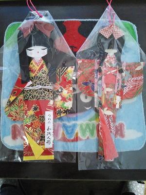 津和野 和紙人形 前面