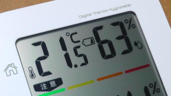 CITIZENコードレス温湿度計[THD501]の電池消耗マーク