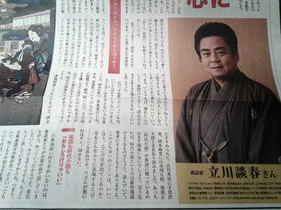 江戸マガジン2013年7月