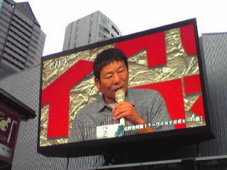 赤坂サカス北野合衆国2012夏・1