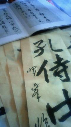 2012-03-01 15:23:57