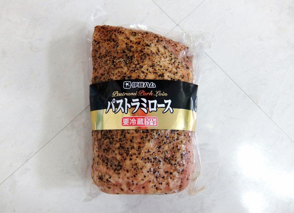コストコ レポ ブログ  伊藤ハム パストラミロース 1480円