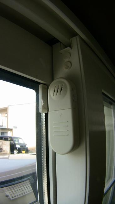窓の防犯アラーム