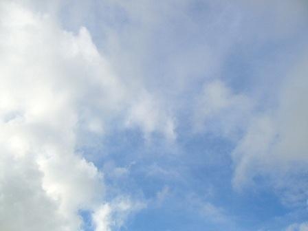guam sky
