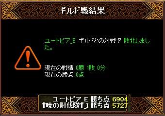 RedStone 13.04.18[05].jpg