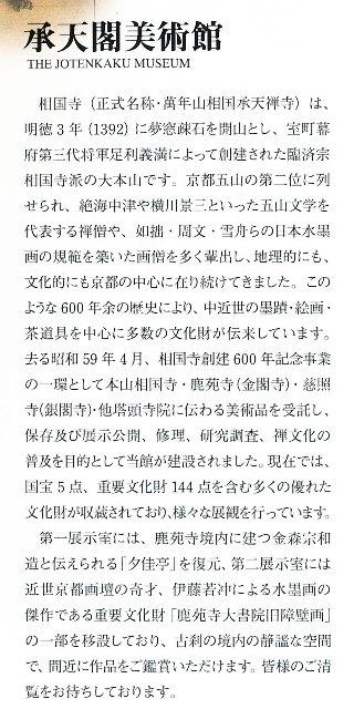IMG_0003-1.jpg