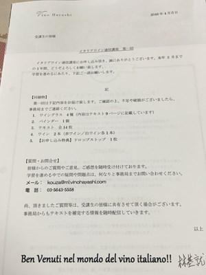 s-20160427 (46).jpg