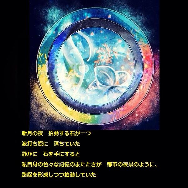 TW150321-17 pokapokaoekaki 澪1.jpg