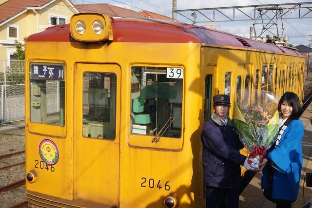 銚子電鉄デハ1001ありがとう さよなら4