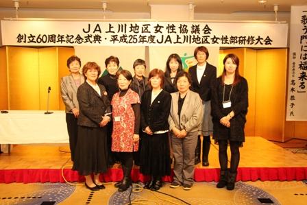 251212JA上川地区女性協議会03