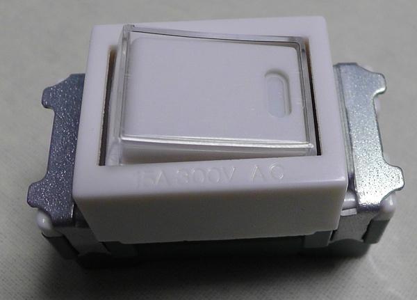 Panasonicのフルカラーシリーズ埋込ほたるスイッチC(3路ネーム付)WN5052