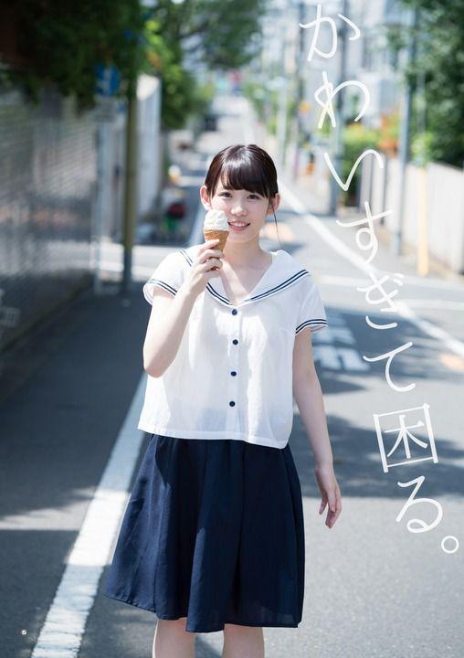 ☆欅坂46♪小池美波が『ヤングガンガン』の表紙に!「可愛すぎて