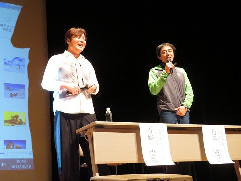 テレビ 石崎 ディレクター 日本