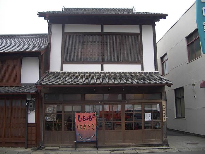 旧山中家住宅