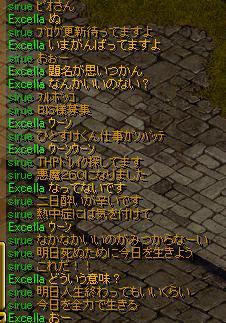 12.07.19友情出演.jpg
