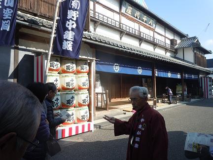 八千代ザ.JPG