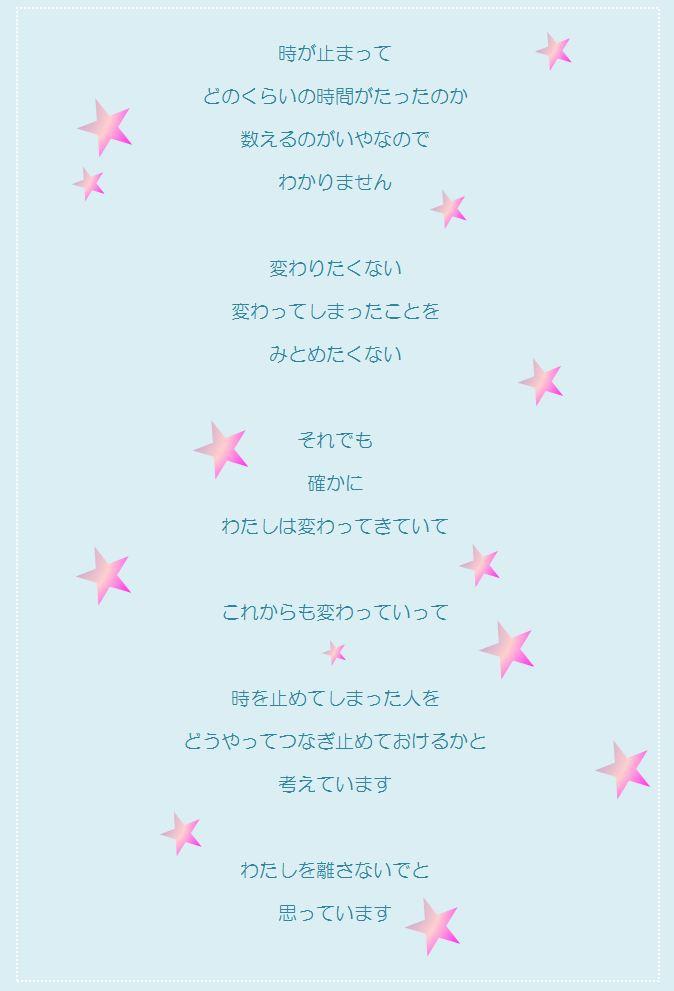2013ホームタイトル1.JPG