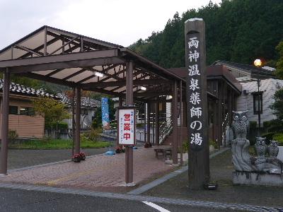 2012三波石峡21.JPG