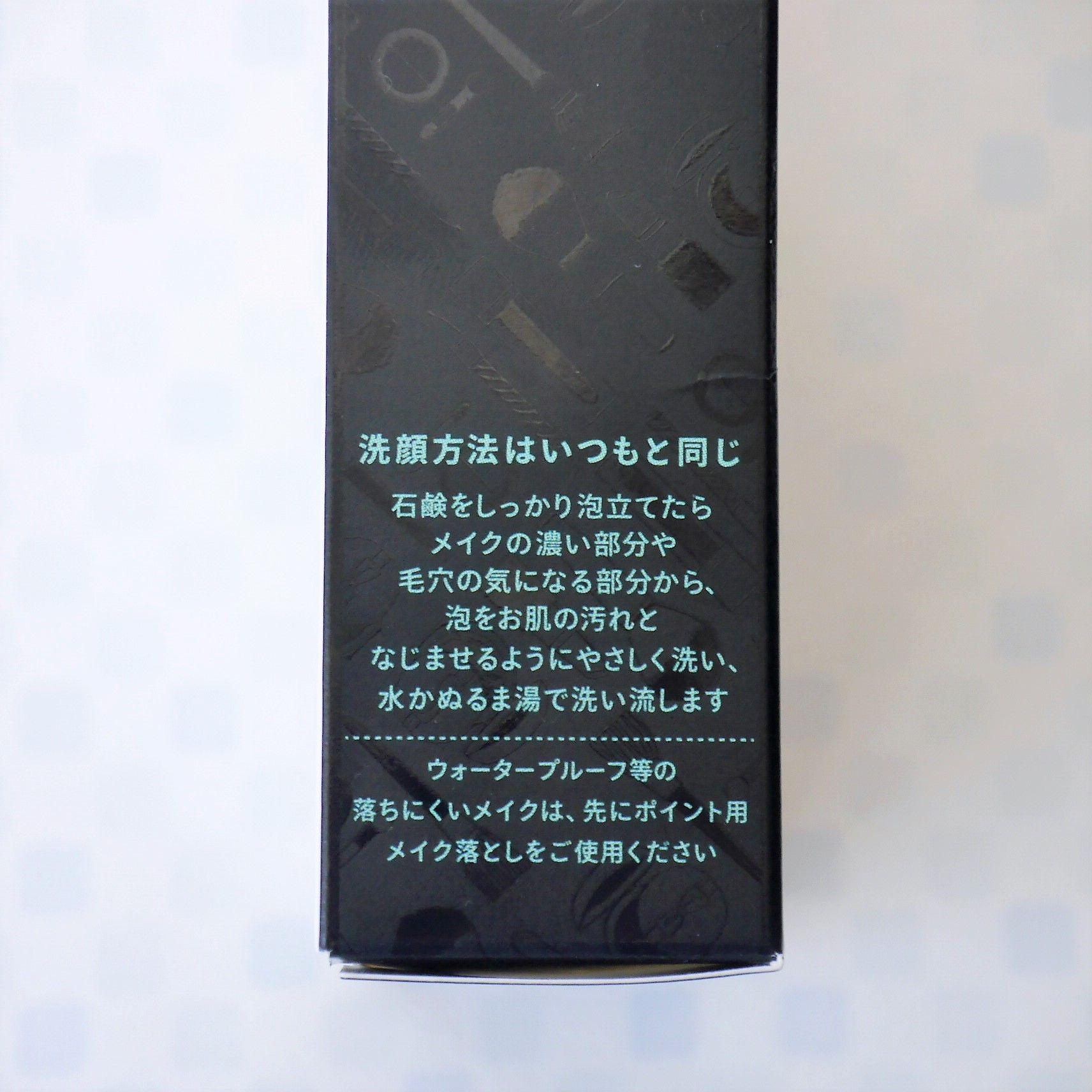 パッケージ_側面