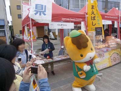 shirakawa-(4).jpg