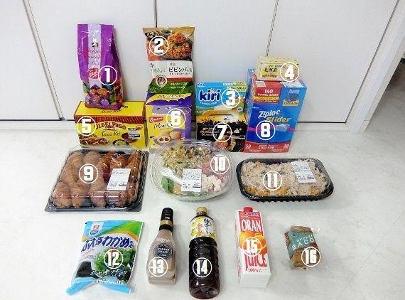 コストコで買ったもの 購入品 戦利品 コストコに行った 新商品 食材