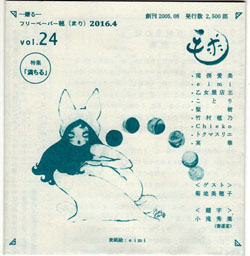 k091-2.jpg